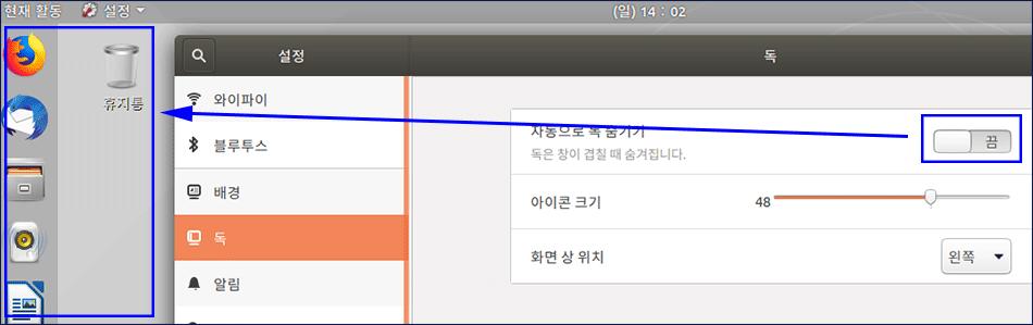 ubuntu-icon-hide-4