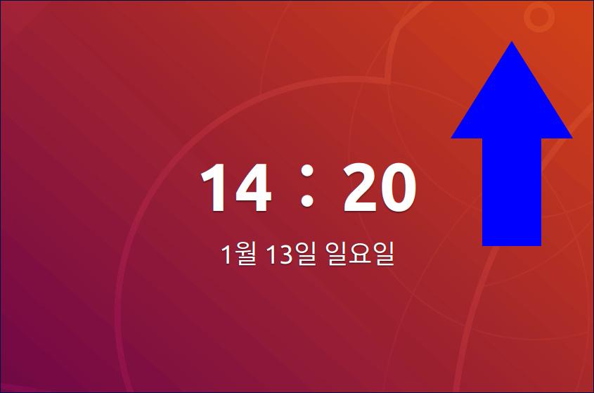 ubuntu-lock2