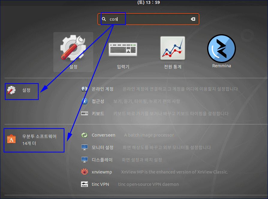 ubuntu-search-result-adjust-3