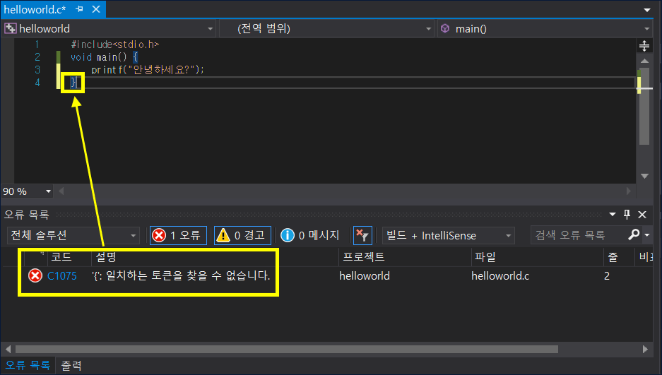 c-visual-studio-c-1705-error-1