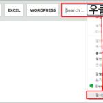 wordpress-searchbox-to-menu-1
