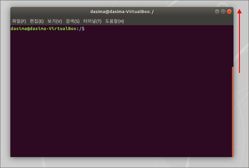 리눅스-화면-지우기-2