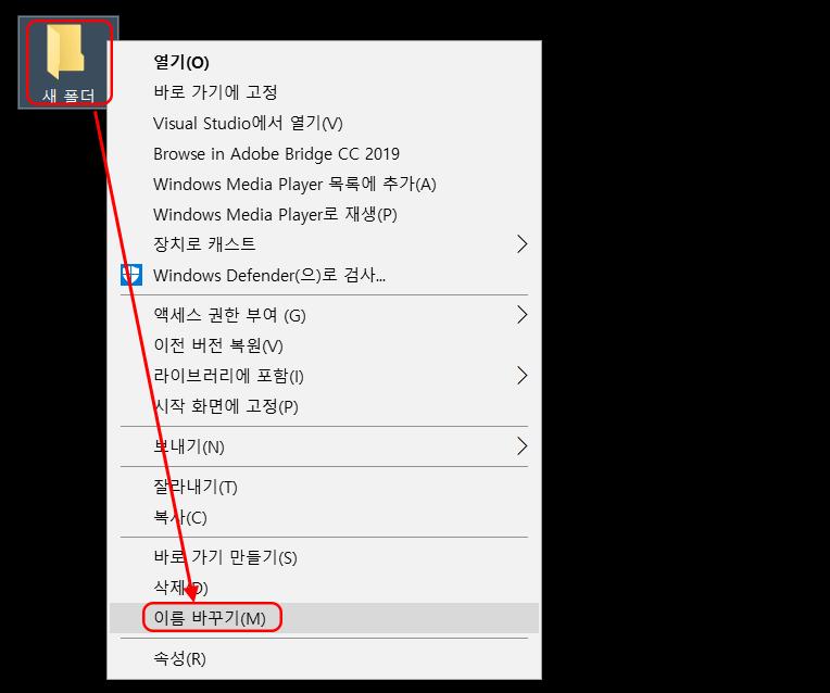 윈도우-10-갓모드-2