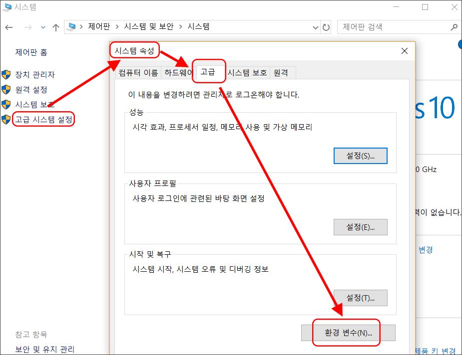 윈도우-10-자바-OpenJDK-zulu-설치-방법-11