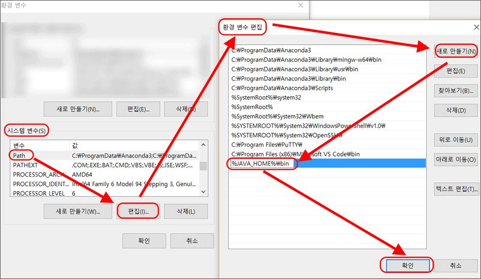 윈도우-10-자바-OpenJDK-zulu-설치-방법-18