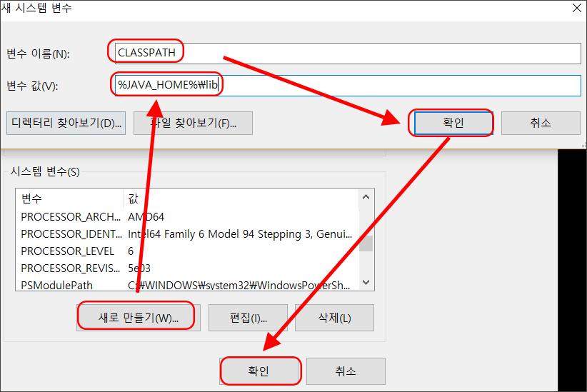 윈도우-10-자바-OpenJDK-zulu-설치-방법-20