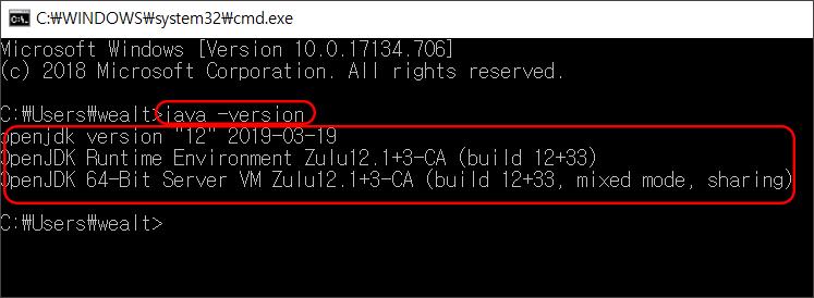 윈도우-10-자바-OpenJDK-zulu-설치-방법-22