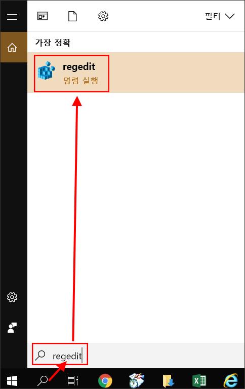 윈도우-10-작업표시줄-미리보기-1