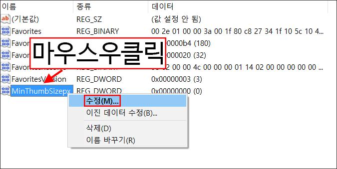 윈도우-10-작업표시줄-미리보기-10