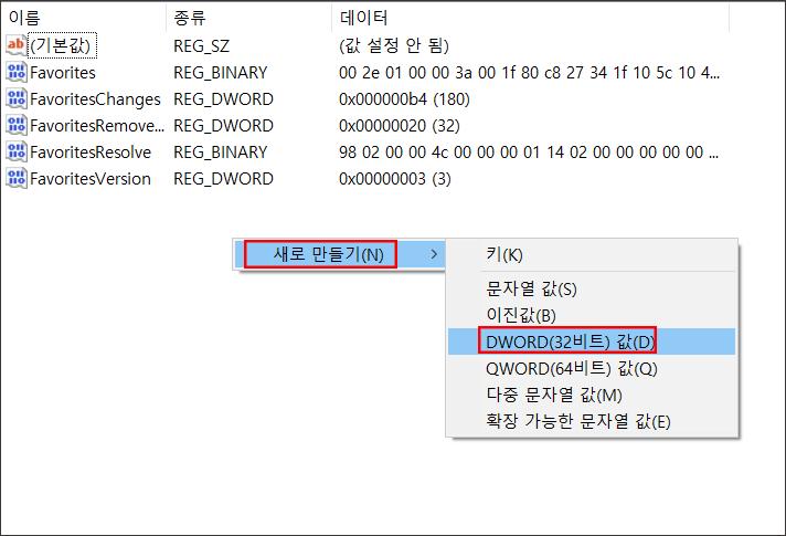 윈도우-10-작업표시줄-미리보기-3