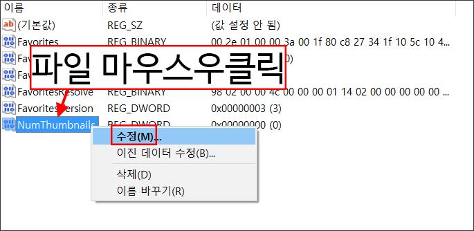 윈도우-10-작업표시줄-미리보기-5