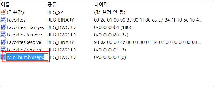 윈도우-10-작업표시줄-미리보기-9