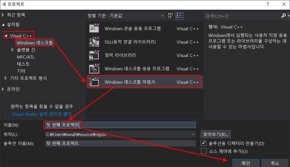 C언어-프로젝트-만들기-3