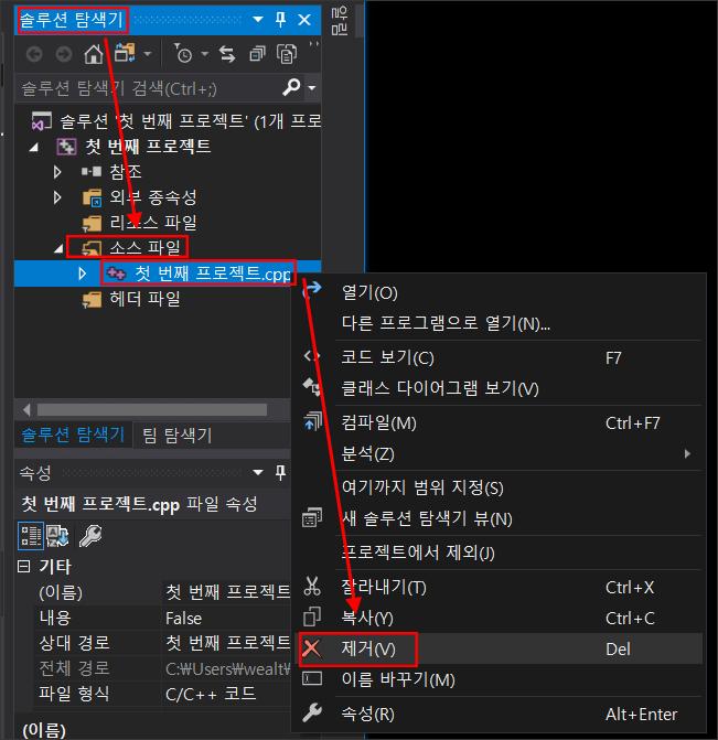 C언어-프로젝트-만들기-8