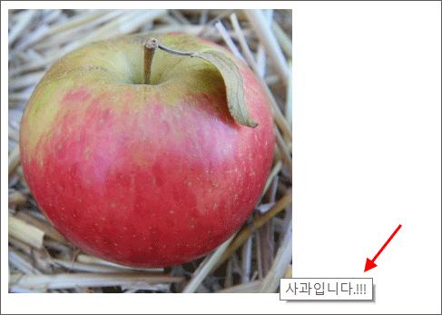 html-title-속성-3