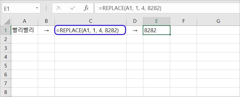 replace-함수-숫자-변경
