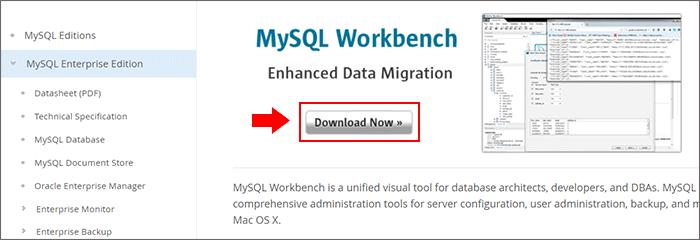MySQL Workbench 설치 2