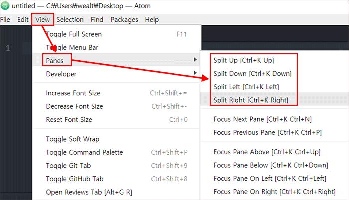 아톰 에디터 화면분할 메뉴 설정 1