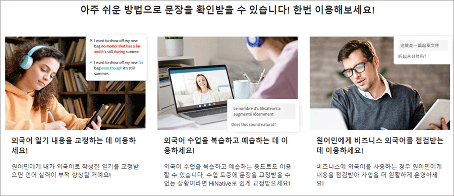 영작문 앱 003