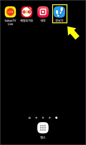 걸음계산기 3