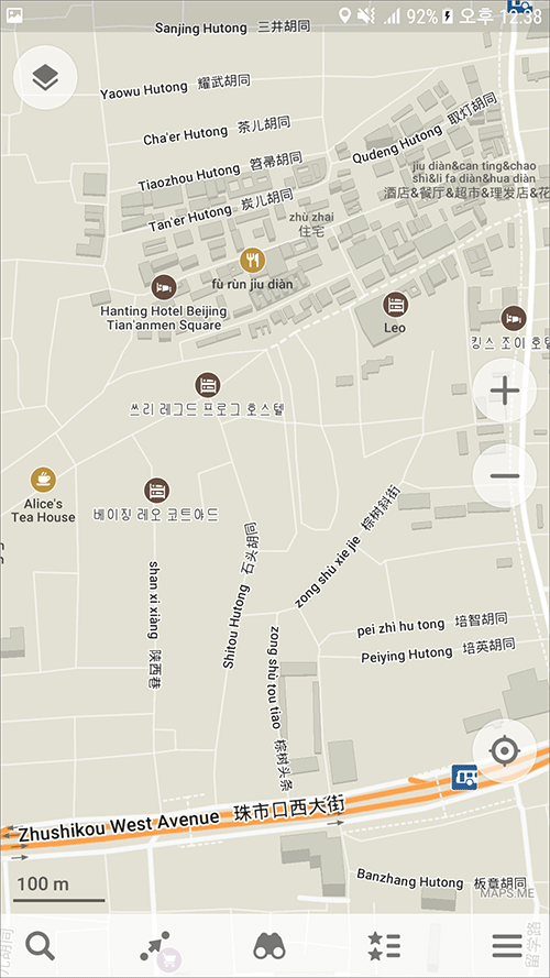 맵스미 오프라인 지도