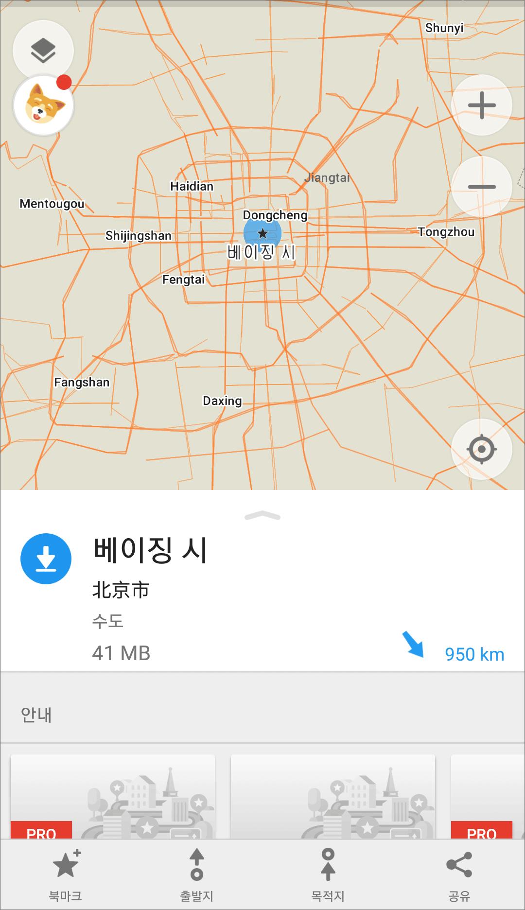 오프라인 지도 어플 1