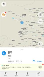 오프라인 지도 앱 맵스미 1