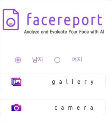 FaceReport-01