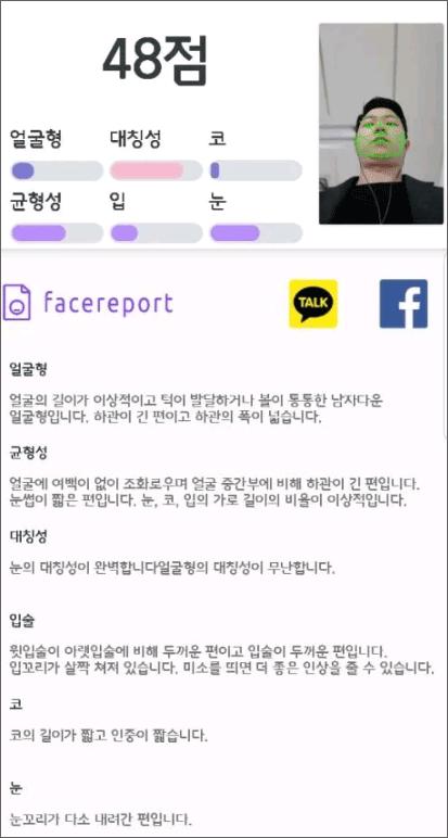 FaceReport-02