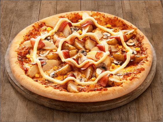Domino-Pizza-04