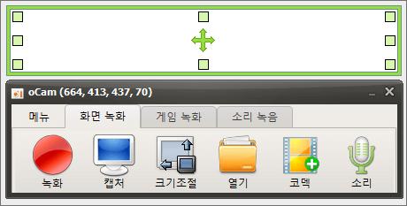 컴퓨터 화면 녹화 오캠 2