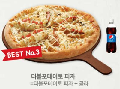 피자나라치킨공주 포테이토피자 1