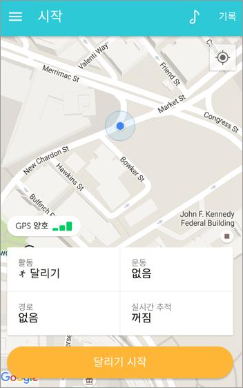 달리기 앱 아식스 1